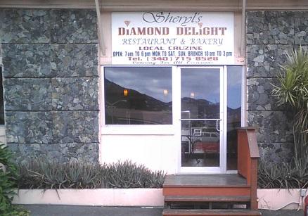 Sheryl's Diamond Delight
